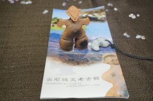 糸魚川翡翠の勾玉と仮面の女神
