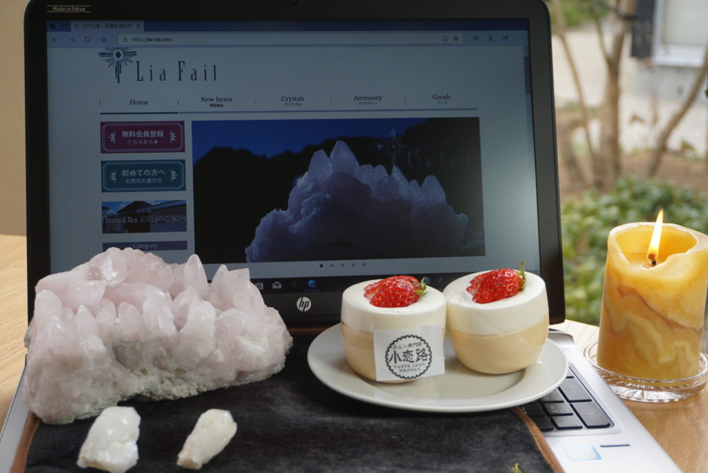 玉垣からの風景㉖「リアファル(Lia Fail)」サイトオープン1周年企画