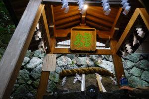 「大神神社」フィールドワーク 2019.11.20「リアファル」-05