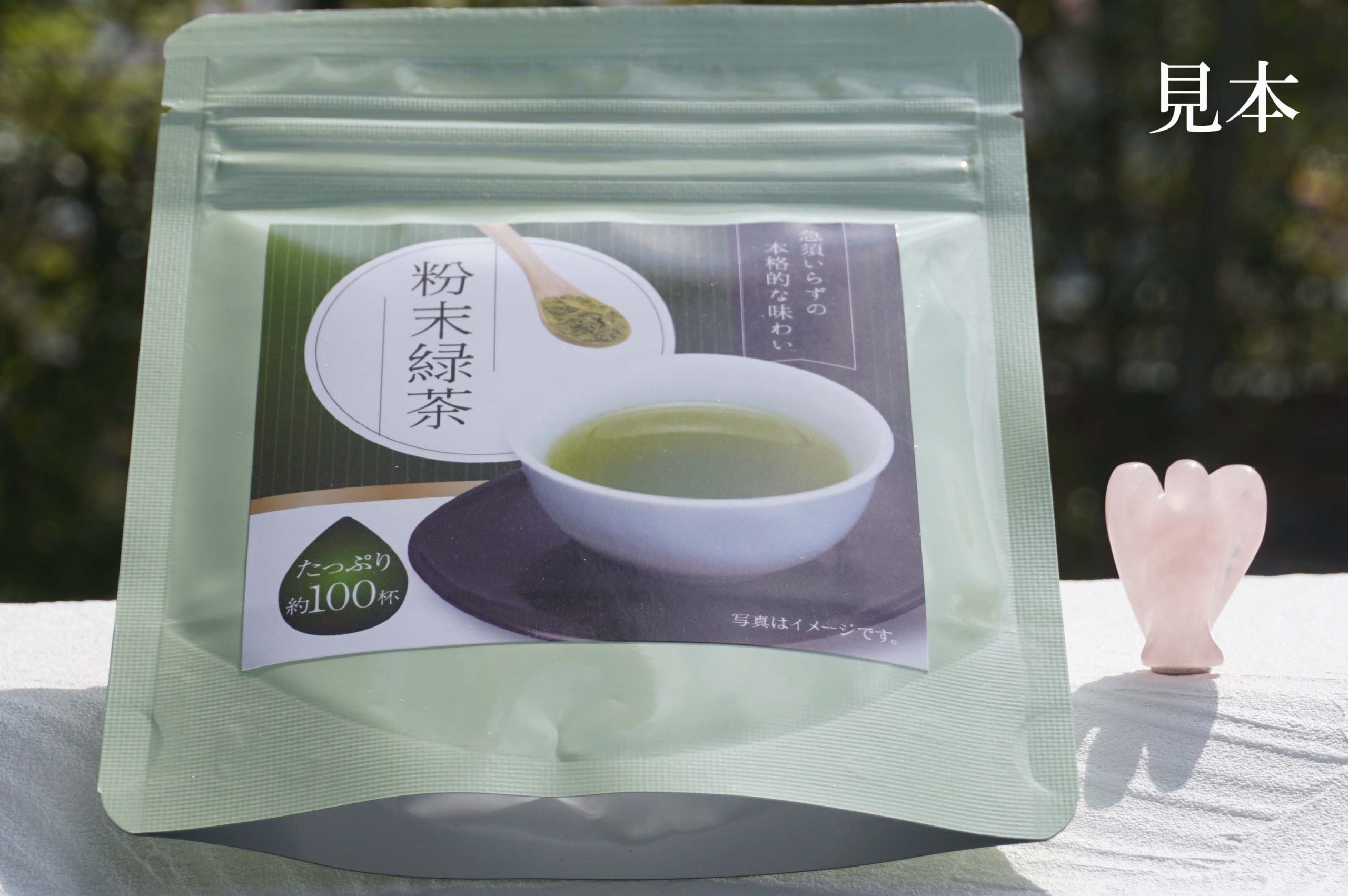 powder-tea-set