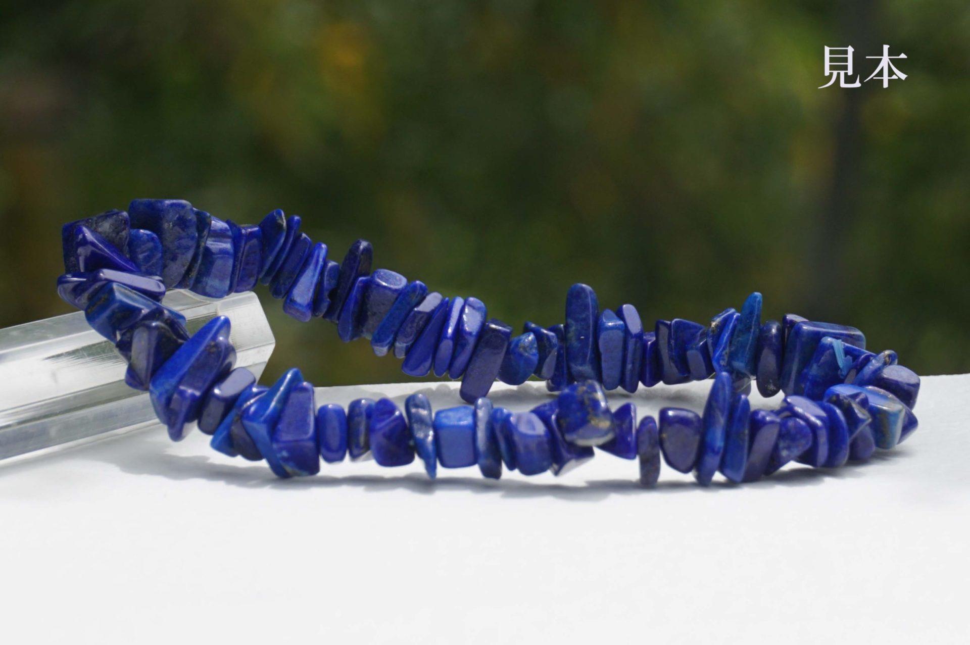 lapis-lazuli-brecelet-11